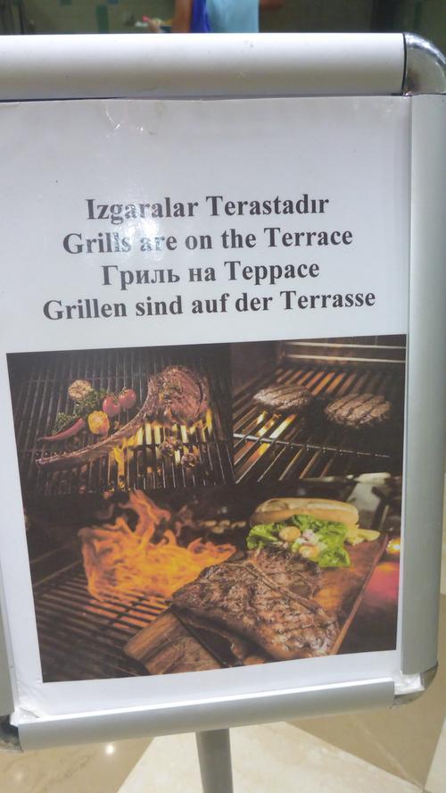 Gesehen von Jochen Herrmann aus Nürnberg in einem Hotel in Side/Türkei