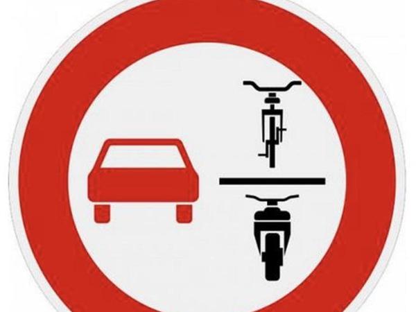 Am Röthanger gilt bald: Fahrräder dürfen nicht überholt werden.
