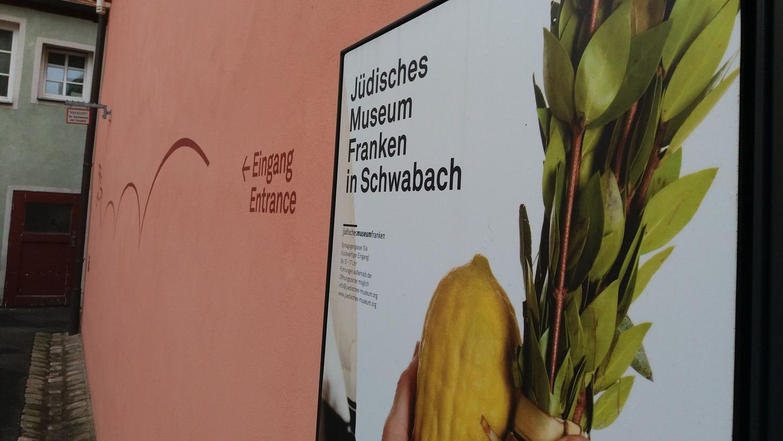 Der Eingang zum Jüdischen Museum in Schwabach.