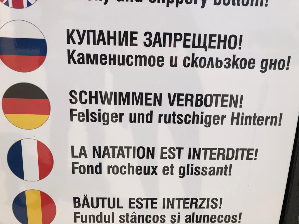 Deutsch ganz neu ... gesehen im September 2020 in Sozopol in Bulgarien.  Herzliche Grüße aus Schwarzenbruck  Birgit Koch