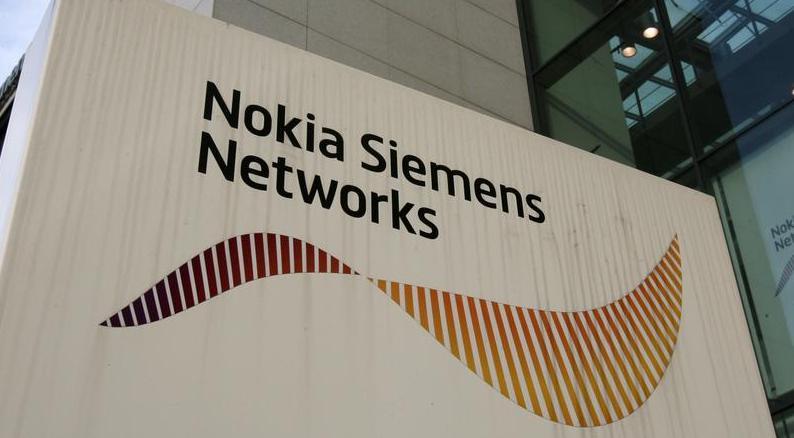 Nokia Siemens Networks (NSN) erhält eine kräftige Finanzspritze. (Archiv)