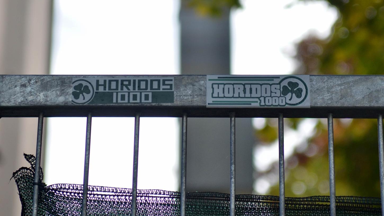 In das Vereinsheim der Sportfreunde Ronhof wurde in der Nacht auf Donnerstag eingebrochen.