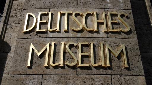 Nürnberg bekommt eine Zweigstelle des Deutschen Museums in München. Noch sind aber einige Fragen offen.