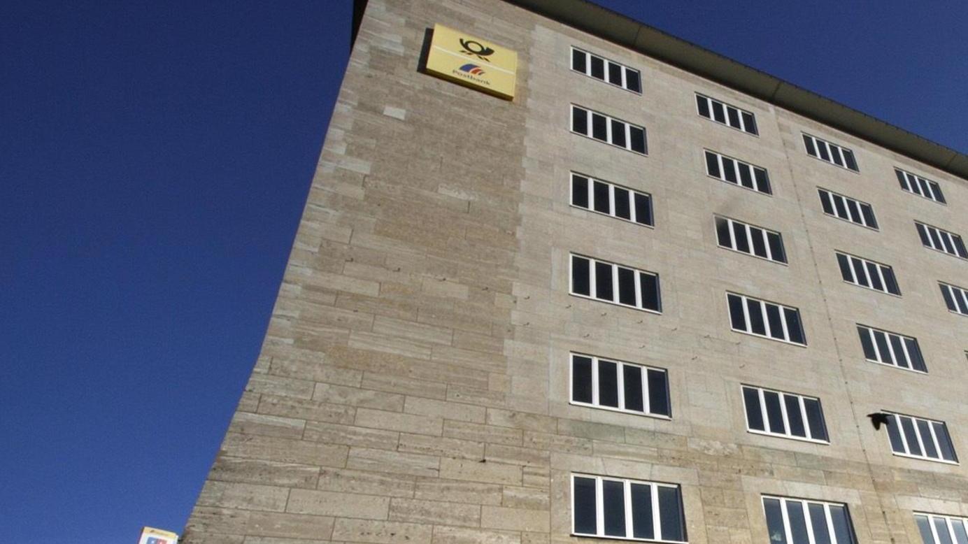 Soll abgerissen werden: Der Kopfbau der ehemaligen Hauptpost am Nürnberger Hauptbahnhof hat keine Zukunft.