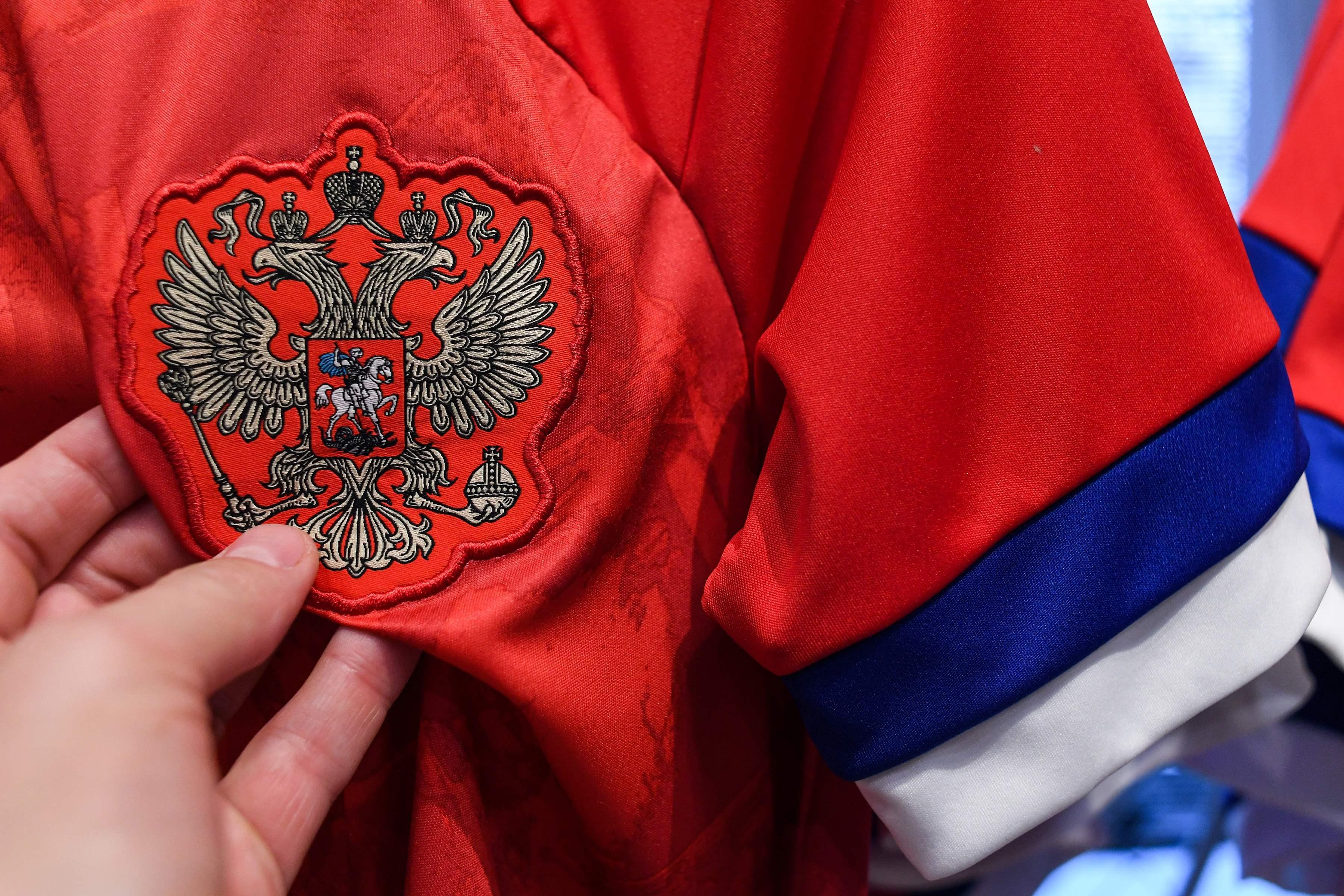 Wieder Trikot AdidasRussland in Panne bei serbischer 4RjLA5