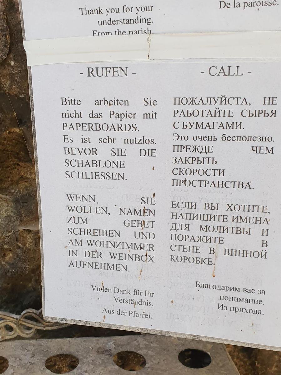 Gesehen von Stefan Schleußinger aus Nürnberg an der Wallfahrtskapelle des Heiligen Antonius in der Patsos-Schlucht auf Kreta