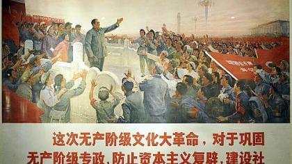 Der Vorsitzende Mao Zedong begrüßt das Volk auf dem von ihm neu geschaffenen Platz des himmlischen Friedens: Das Propagandaplakat von 1976, dem Todesjahr Maos, dokumentiert auch die Funktion des neuen Peking als politische Bühne.